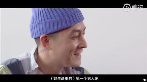 陳冠希,父愛,Alaia,秦舒培/秒拍