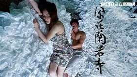 HTC VR電影《家在蘭若寺》8K版本受邀於北京國際電影節首映(圖/HTC提供'張鐘元攝影)