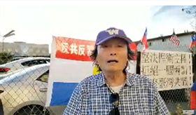 高雄左營民眾在美國抗議韓國瑜 圖/翻攝自YouTube