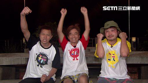 小鬼、吳宗憲、KID《綜藝玩很大》圖/好看娛樂提供
