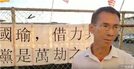 中國異議人士於韓國瑜下榻飯店外抗議 圖/翻攝自YouTube