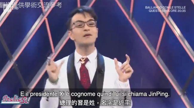 持台灣居留證卻巴結中國 男星遭起底