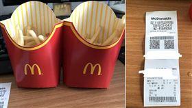麥當勞是許多速食愛好者的口袋名單,但有一名網友到桃園麥當勞消費時,使用手機的優惠卷換「大薯買一送一」,沒想到拿到的大薯份量都只有一半,讓他爆氣喊:「乾脆叫中薯買一送一」。(圖/●【爆料公社】●)