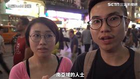 街訪香港重慶大廈 刻板印象傷害外地人