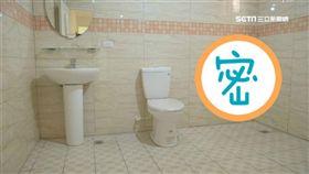 廁所 浴室 資料照