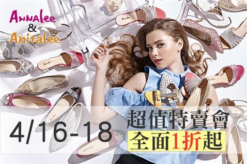 專寵女性!台灣製專櫃好鞋下殺1折 千元有找