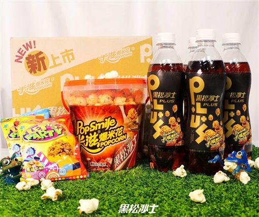 今夏最魔性飲品 黑松沙士Plus卡滋爆米花焦糖風味上市