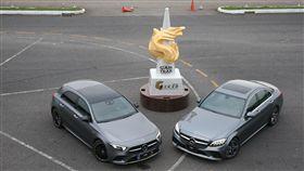 ▲A-Class及C-Class獲得車訊風雲獎肯定。(圖/Mercedes-Benz提供)