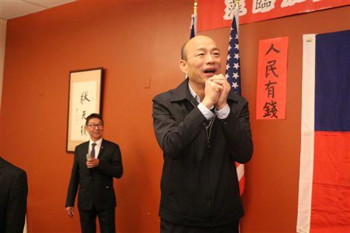 韓國瑜出席北加州 聖荷西餐會,高雄市府