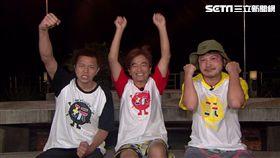 小鬼、吳宗憲、KID《綜藝玩很大》 圖/好看娛樂提供