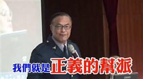 黃宗仁,局長,台南市警局,大仁哥,基層,正義,幫派