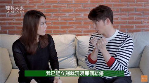 理科太太、溫昇豪/YT