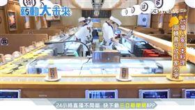 \全台九成自動化送餐 都靠這家台灣一哥