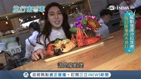 網美打卡餐廳 推海鮮痛風鍋拚人氣