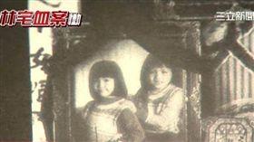 林義雄,反核,滅門血案,國民黨,殯儀館
