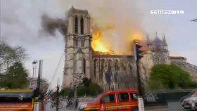 L聖母院大火0600