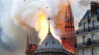 聖母院遇火劫原因 警初判為電線短路