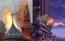 巴黎聖母院大火/鐘樓怪人。微博/IMDB