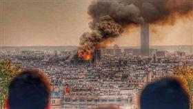 法國,首都,巴黎,聖母院,教堂,火災 翻攝推特