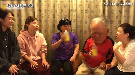 韓國阿嬤試喝台灣飲料