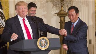 郭台銘選總統 這兩法令「無可迴避」