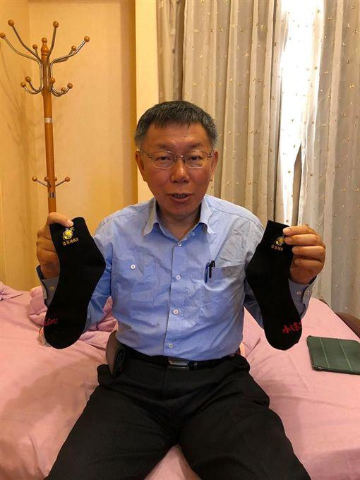 柯文哲/翻攝自臉書