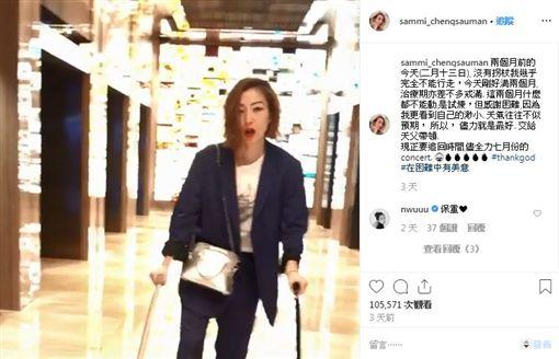 鄭秀文/翻攝自鄭秀文IG