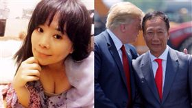郭台銘,總統