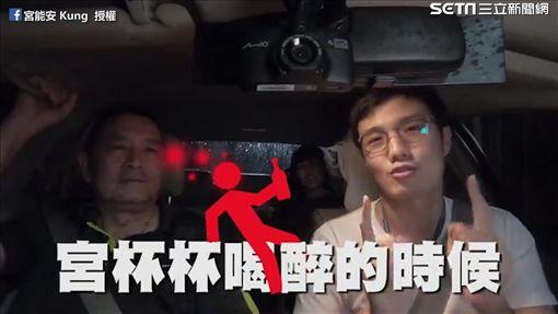 兒子接酒醉的爸爸回家。(圖/宮能安 Kung臉書授權)