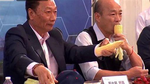 圖/翻攝臉書,郭台銘,玉米,韓國瑜