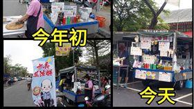 韓國瑜,韓流,蔥油餅,照片,下架,PTT 圖/翻攝自PTT