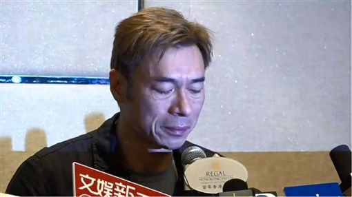 許志安圖/通視YouTube直播