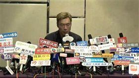 許志安晚間七點於香港舉辦記者會,媒體大陣仗守候。(圖/翻攝自YouTube)
