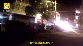 浙江女燒紙元寶招財神,意外變火災(圖/翻攝自梨視頻)