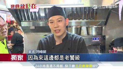 海味直送!「仁愛市場」成日式料理一級戰區