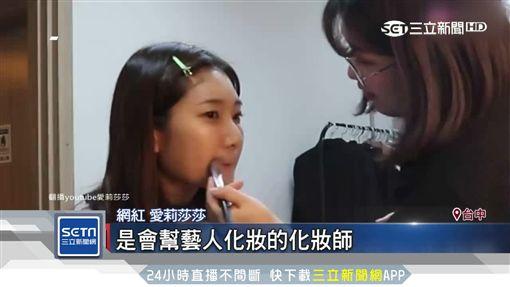 拍證件照求美!台人赴韓體驗 驚呼:像整形