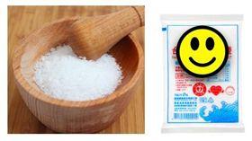 鹽。(圖/翻攝自Pixabay、網路)