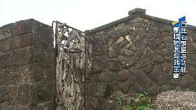 百年石頭屋1800