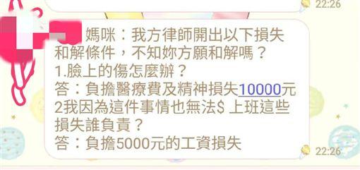 台北,內湖,安親班,虐童(圖/翻攝臉書)
