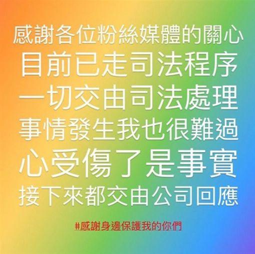 徐瑋吟/翻攝自徐瑋吟IG
