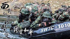 憲兵指揮部照片