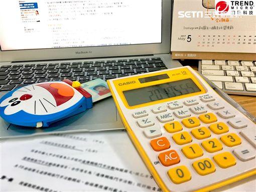 報稅,報稅季,資安,密碼,駭客,趨勢科技