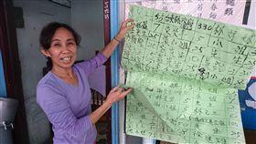 台東市中華路上,一間沒招牌店名的小麵店老闆謝苓珠,3年前開始提供愛心待用餐,她的善念感動許多人,大家捐出的愛心餐,她也都一一記錄下來。中央社 108年4月14日