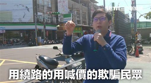 中壢,王浩宇,計程車,排班,跳表,(圖/桃園市議員王浩宇提供)