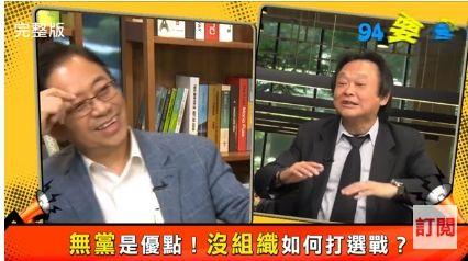 前行政院長張善政,今(17)日接受《三立新聞網》直播政論節目《94要客訴》專訪