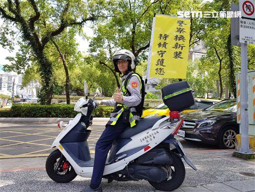 台北市大安分局宣導新制服(翻攝畫面)