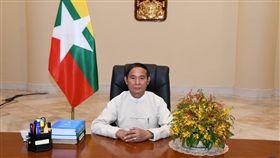 緬甸,總統,溫敏,Win Myint(圖/翻攝自Myanmar President Office Facebook)