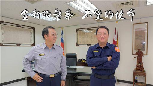 台北市中山分局拍攝一系列新式制服宣導照片(翻攝畫面)
