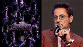小勞勃道尼出席《復仇者4》南韓宣傳活動。(合成圖/翻攝自復仇者臉書)