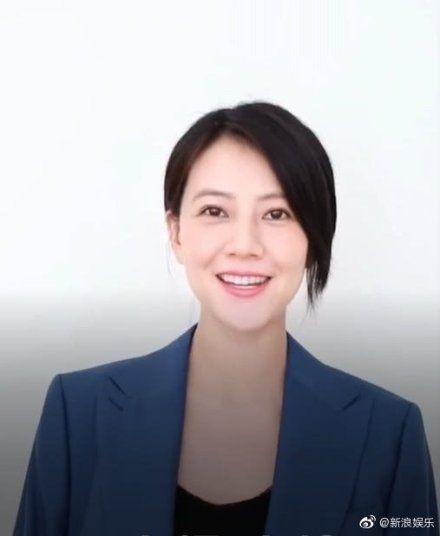 高圓圓、趙又廷/微博